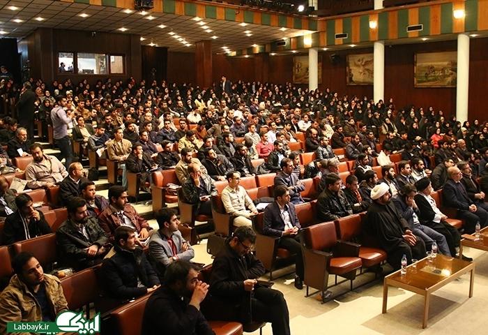 همایش قبل از سفر عتبات دانشگاهیان استان تهران 95