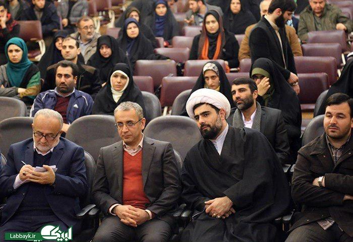همایش قبل از سفر عتبات دانشگاهیان استان گیلان 95