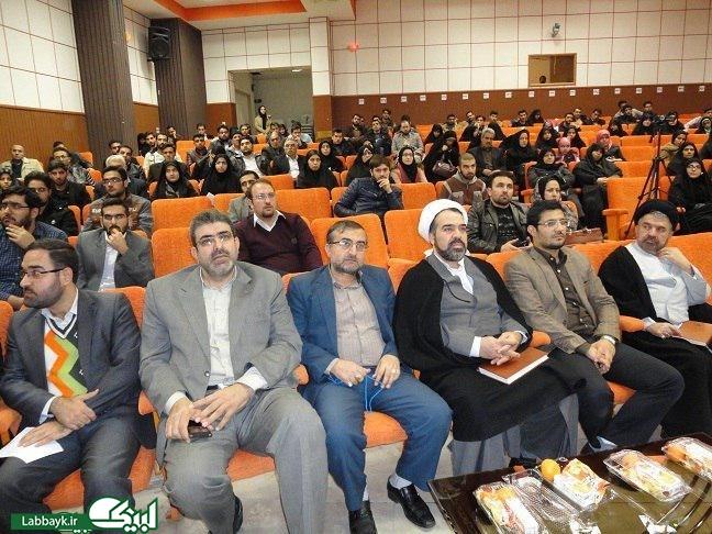 همایش قبل از سفر عتبات دانشگاهیان استان کرمانشاه 9