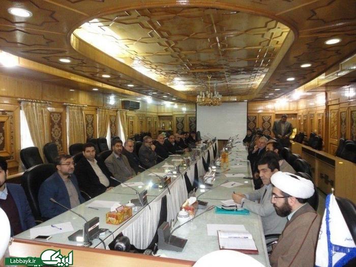 همایش منطقه ای مدیران در کرمانشاه