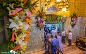 صحن حرم حسینی