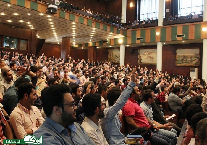 حضور ۷۵۰ نفری دانشگاهیان تهران در همایش قبل از سفر عتبات