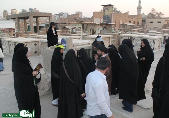 بازدید دانشگاهیان از بزرگترین قبرستان شیعیان