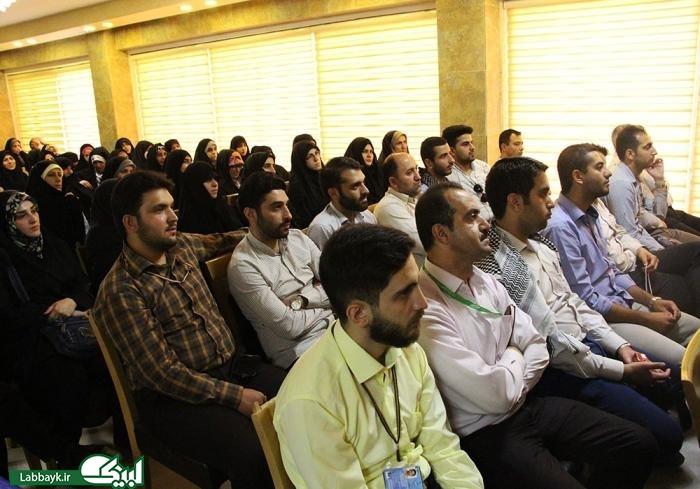 بزرگداشت مقام آزادگان در احلی من العسل دانشگاهیان
