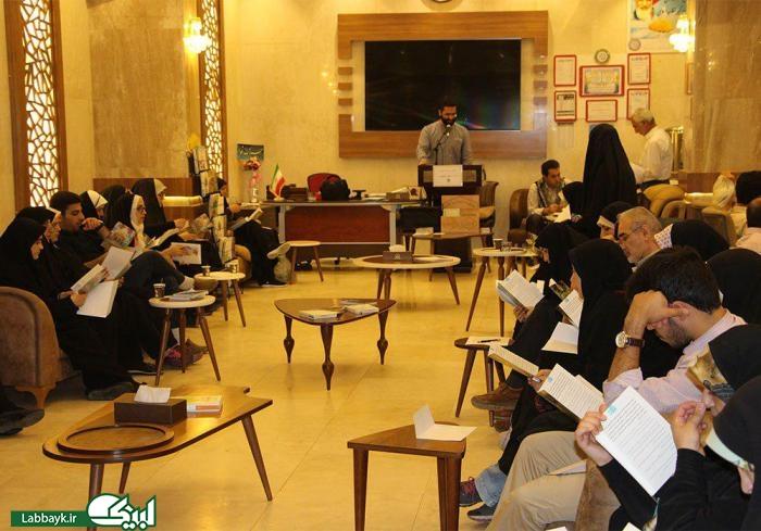 پیمان دانشگاهیان با سیدالشهدا(ع) در آخرین روز حضور در کربلای معلی
