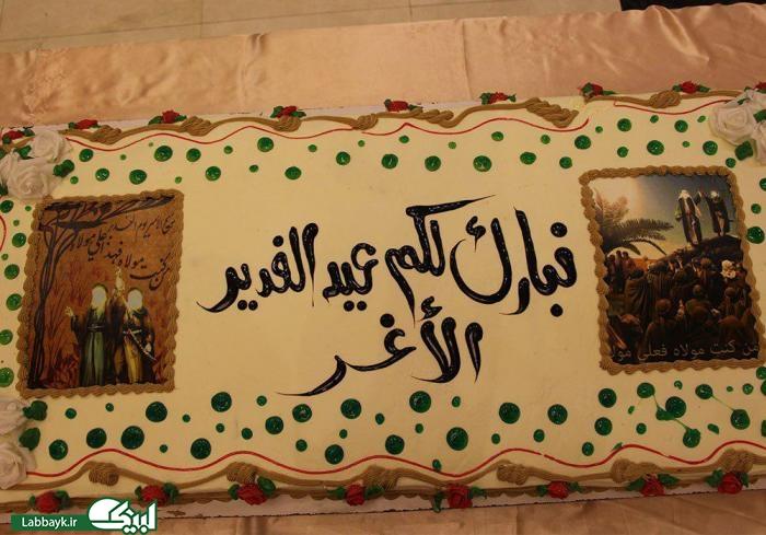 جشن عید غدیرخم در هتل محل استقرار دانشگاهیان در کربلای معلی/تصاویر