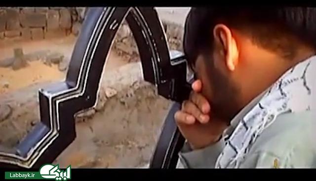 پخش قرعه کشی عمره دانشگاهیان در روضه رضوان