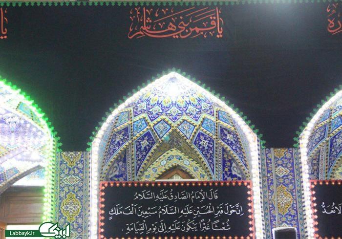 گزارش تصویری اختصاصی لبیک از سیاه پوش شدن حرم امام حسین(ع) برای محرم