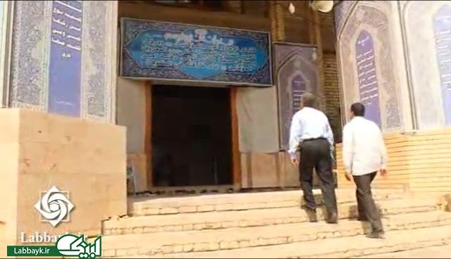 آرامگاه صحابى ،أثیب الیمانی و مقام حضرت امیرالمؤمنین(ع)