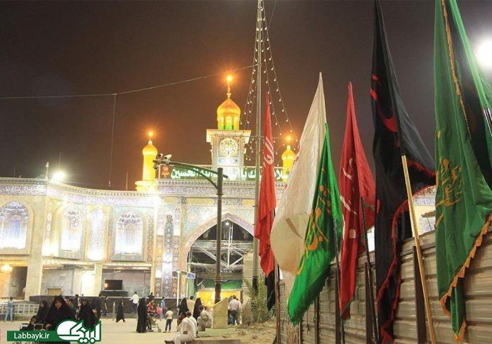 کربلا آماده استقبال از حسینیان می شود