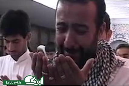 نماهنگ کوتاه با صدای آقای علیزاده