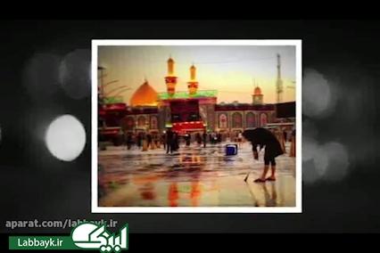 رفع دلتنگی زیارت امام حسین با مشاهده عکس حرم