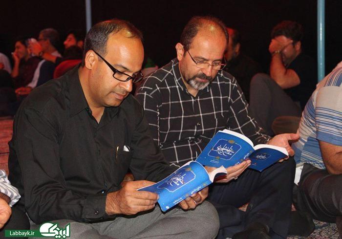 مراسم پرفیض دعای کمیل در خیمه گاه حسینی در کربلا برگزار شد