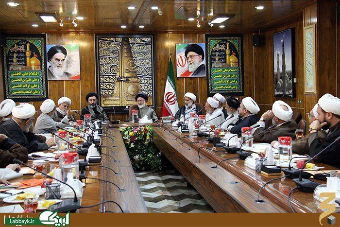 نشست مسئولان دفاتر نمایندگی بعثه در مناطق و استان ها