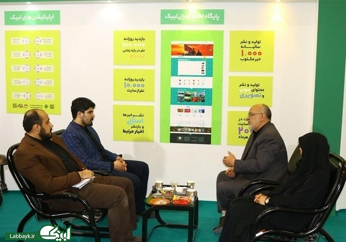 اولین نشست واکاوی تبلیغ زیارت در رسانه های دیجیتال