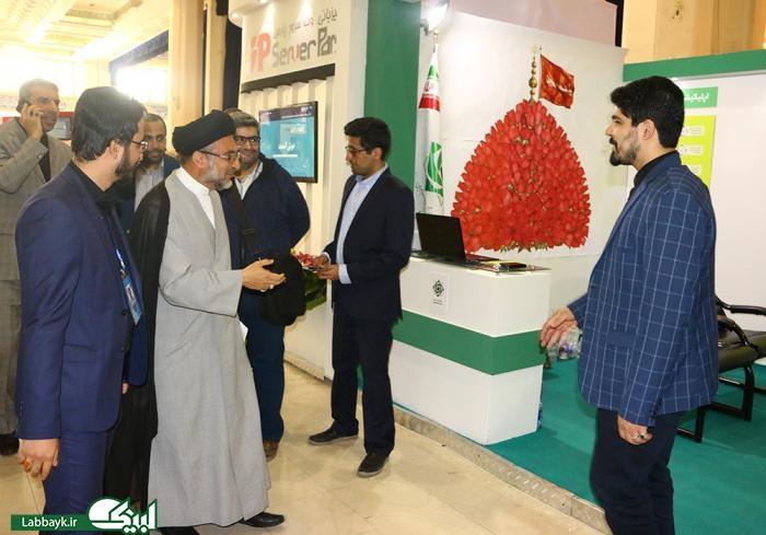 بازدید رئیس سازمان تبلیغات اسلامی از غرفه لبیک در چهارمین روز نمایشگاه