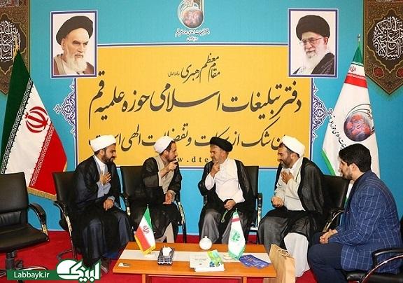 بازدید حجت الاسلام والمسلمین فقیهی از نمایشگاه رسانه های دیجیتال