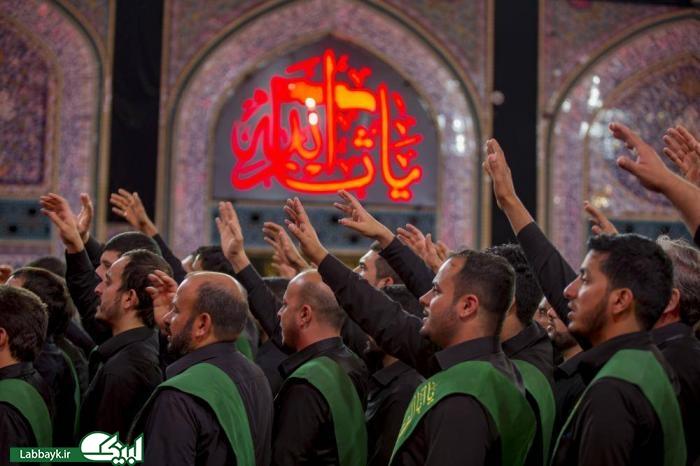 خادمان و پرسنل حرم مطهر حضرت عباس(ع) در سوگ پیامبر محبت و رحمت به عزاداری پرداختند