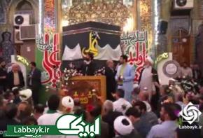 جشن مولود کعبه در حرم حسینی