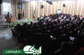همایش قبل از سفر عتبات دانشگاهیان استان هرمزگان برگزار شد
