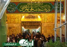 حال و هوای کربلا در شب ولادت حضرت زینب(سلام الله علیها)/تصاویر
