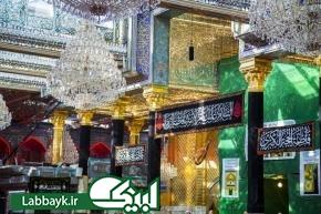 حرم حضرت عباس(ع) در ایام فاطمیه سیاه پوش شد/تصاویر