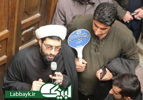 امام (ره)از خانه ای ساده در نجف، انقلاب شکوهمند اسلامی ایران را رهبری کردند
