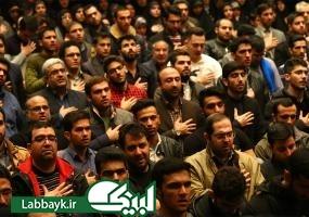 همایش قبل از سفر عتبات دانشگاهیان استان تهران برگزار شد