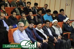 همایش قبل از سفر عتبات دانشگاهیان استان کرمان برگزار شد