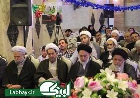 برگزاری جشن باشکوه سالگرد پیروزی انقلاب اسلامی ایران در نجف اشرف/تصاویر