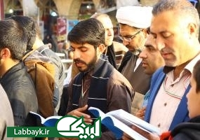 حضور پر شور دانشگاهیان روبروی حرم سیدالشهدا(ع)/تصاویر