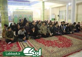 تهران 11 بهمن 1396