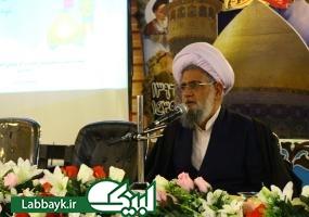 اصفهان 19 بهمن 1396