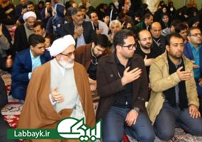 عزاداری زائران دانشگاهی در جوار حضرت حر