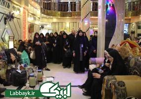 تهران 14 بهمن 1396