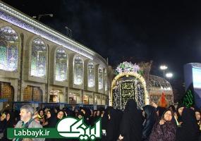تشییع نمادین دردانه نبوی در حرم حضرت اباعبدالله (علیه السلام)/