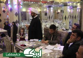 برگزای مسابقه فرهنگی در نجف اشرف