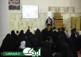 تبیین جایگاه امامت در جمع زائرین دانشگاهی در مقام صافی صفا