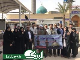 گزارش تصویری کاروان طاها از استان البرز