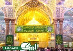 مراسم جشن ميلاد حضرت علي(ع) در حرم امام حسين(ع)برگزار شد