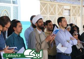 بازدید دانشجویان از یکی از قدیمی ترین مساجد دنیا در کوفه