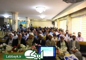 جشن میلاد حضرت علی اکبر (ع) در کربلا برای دانشجویان برگزار شد