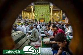 طنین انداز شدن ندای قرآن كريم در صحن و سرای حضرت ابوالفضل العباس(ع)