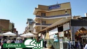 محله الحويش نجف اشرف، مهد پرورش علماي بزرگ جهان اسلام