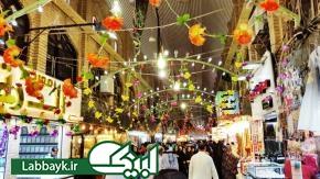سراسر عراق، در شور و شادي برگزاري عيد فطر