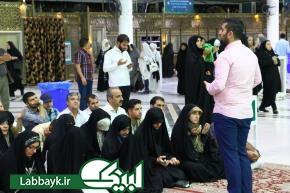 برنامه اولین سلام زائرین دانشگاهی در نجف اشرف برگزار شد