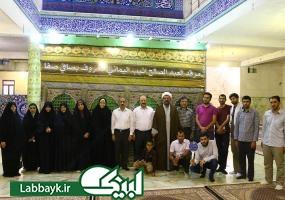 زیارت دوره ویژه کاروان های دانشگاهی در نجف برگزار شد