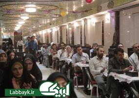جشن باشکوه عید سعید غدیر خم با حضور کاروان های دانشگاهی در نجف اشرف برگزار شد