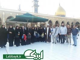 گزارش تصویری از اولین کاروان دانشگاهیان البرز در نجف/علقمه