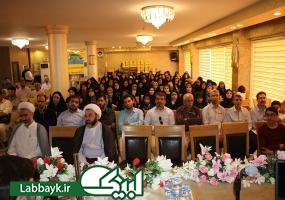 هفتمین همایش احلی من العسل ویژه دانشجویان در کربلا برگزار شد